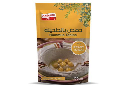 Hummus Tahina