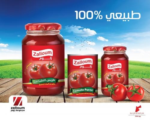 Natural and rich delicious tomato paste