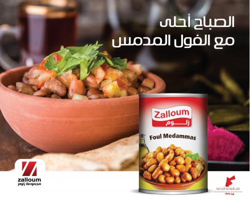 With Zalloum; healthy food never tasted better!