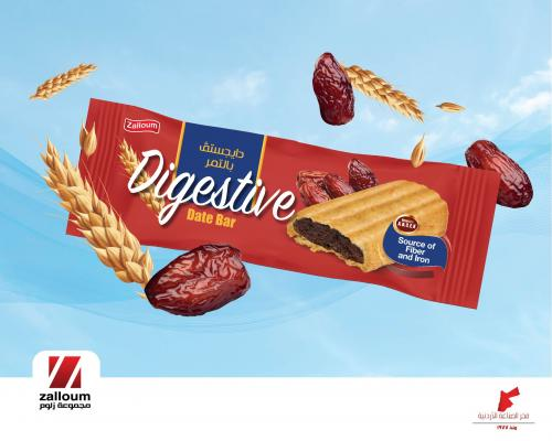 The new digestive date bar from Zalloum, is now available in the market