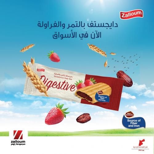 The new digestive strawberry date bar from Zalloum, a healthy light snack.