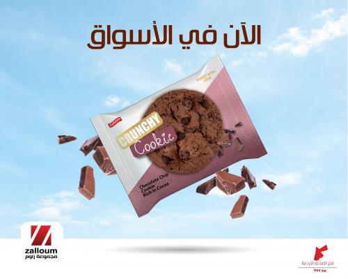 Enjoy the real taste of our chocolate chip cookies with cocoa