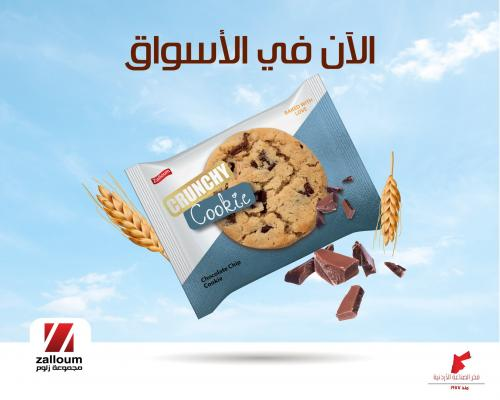 Enjoy the real taste of our chocolate chip cookies with vanilla